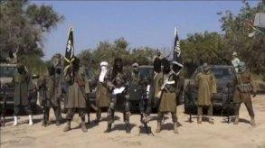 تقرير دولي: الجماعات الإرهابية باقية وتتمدد!