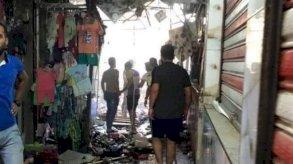 العراق: إنتحاري بحزام ناسف نفذ هجوم مدينة الصدر