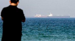 قتيلان في هجوم على باخرة نفط في خليج عُمان