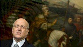 نجيب ميقاتي مكلفًا تشكيل الحكومة اللبنانية الجديدة