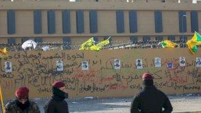 أفلست إيران.. فمن أين يأكل حزب الله اللبناني والحشد الشعبي العراقي؟ 
