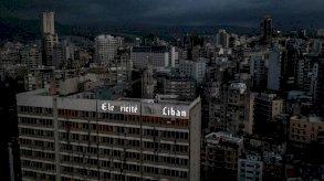 في الظلام اللبناني.. منازل البائسين قبورهم