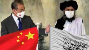 روسيا: الصين لن ترسل قوات إلى أفغانستان