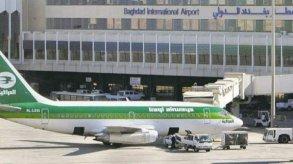 احباط ثلاث محاولات لاستهداف مطار بغداد بالصواريخ