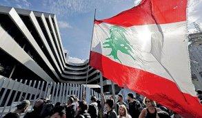 مؤتمر باريس حول لبنان: محاولة لإنقاذ الاقتصاد من السياسة