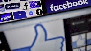 فايسبوك يغازل المجموعات الدينية بزر