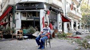 انفجار بيروت حطّم