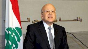 لبنان: حكومة جديدة تبصر النور من غير سياسيين