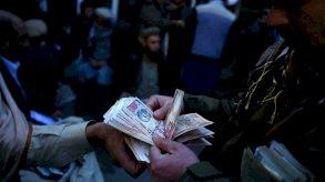 طالبان تحقّق في مكتسبات غير مشروعة حصلت عليها الحكومة الأفغانية السابقة