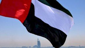 الإمارات تدرج 38 فردًا و15 كيانًا على قائمة الإرهاب