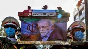 بالروبوت.. هكذا قتلت إسرائيل العالم الإيراني محسن فخري زادة