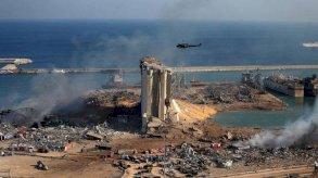 حزب الله للمحقق في تفجير المرفأ: