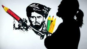 أفغانستان: مواجهة طالبان بسلاح إلابداع