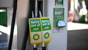 بريطانيا.. أزمة الوقود تعض!