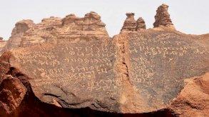 ما قصة الفنون الصخرية في تبوك؟