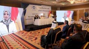 قانونيون عراقيون يحددون عقوبة المشاركين بمؤتمر أربيل