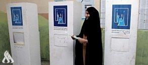 الكاظمي للناخبين: صوتوا لمن يؤمن بقيم العراق الوطنية