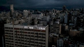 كهرباء لبنان: تحذير ثان من انهيار شامل لشبكة الطاقة