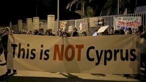 قبرص تعتزم استرداد 45