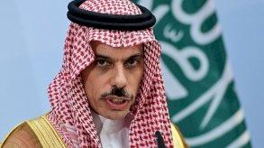 وزير الخارجية السعودي يدعو إلى