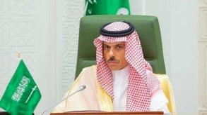 وزير الخارجية السعودي: الخطر النووي الإيراني يهدد المنطقة