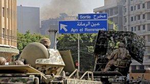 لبنان: تحذير دولي من انزلاق البلاد إلى حرب أهلية