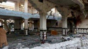 32 قتيلًا و53 جريحًا في انفجار مسجد شيعي في أفغانستان