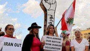 حزب الله تهديد مستمر.. القضاء اللبناني بحاجة إلى حماية