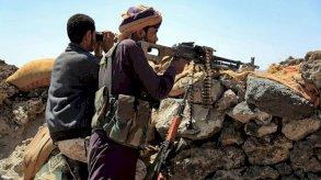 عملية عسكرية للتحالف ضد أهداف عسكرية مشروعة بصنعاء