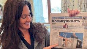 روسيا: إعلامية أميركية غازلت بوتين علنًا