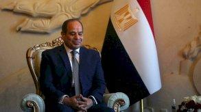 رفع حال الطوارئ المفروضة في مصر منذ 2017