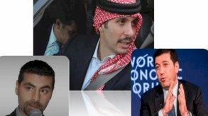 الأردن: محاكمات