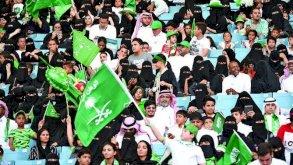 الملاعب السعودية تستعيد جماهيرها