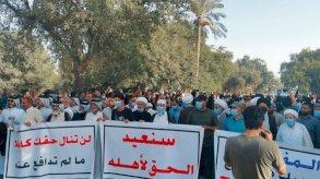العراق: رفض شيعي لمفاوضات تشكيل الحكومة قبل حل مشكلة النتائج