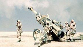 سلاح المدفعية