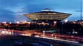 السعودية لمواطنيها: السفر إلى هذه الدول يحتاج لإذن مسبق