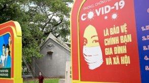كورونا: فرض إغلاق على هانوي للحدّ من ارتفاع الإصابات