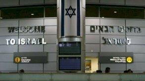 اسرائيل تعتزم فتح حدودها أمام السياح الملقحين ضد كوفيد
