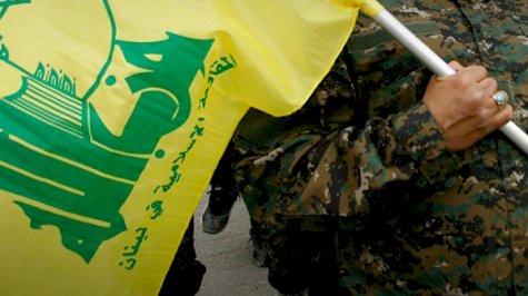 النمسا تصنف حزب الله منظمة إرهابية وتحظر نشاطه