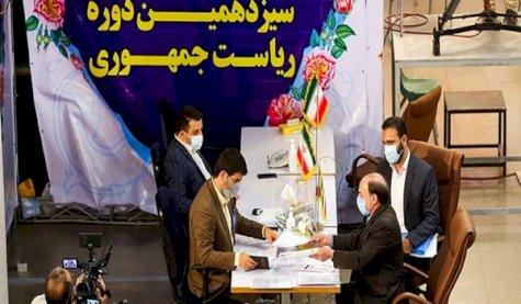 بدء قبول طلبات الرتشيح للانتخابات الرئاسية في إيران