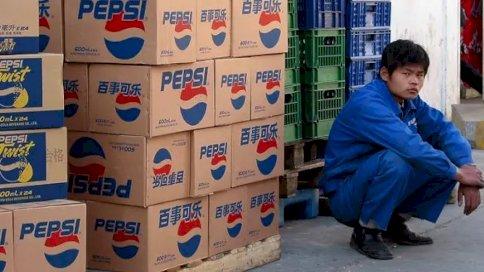 بيبسي الأميركية استحوذت على مجموعة توزيع الطعام الصينية بي أند تشيري