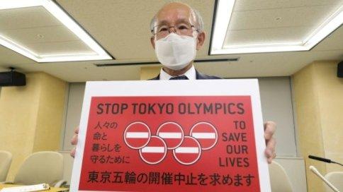 وقع أكثر من 352 ألف شخص على عريضة على الإنترنت لإلغاء اولمبياد طوكيو