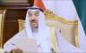 الشيخ صباح الاحمد خلال كلمته للشعب الكويتي