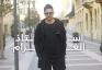 محمد خيري أستاذ الغرام من جديد!