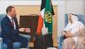 الشيخ صباح الاحمد مستقبلا الغانم في واشنطن (صحف كويتية)