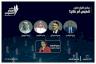 منتدى الإعلام السعودي يطرح إشكالية التوك شو: تنفيس أم علاج؟