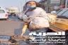 الدكتورة العراقية المختطفة سابينا باسيل