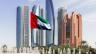 في عيد الإمارات الوطني... احتفاء بترسيخ الوحدة