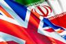 محكمة لندنية تنظر في قضية الديون الإيرانية