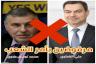 المحتجون يرفضون المرشحين علي الشكري ومحمد توفيق علاوي